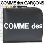 コムデギャルソン ミニ財布 コンパクト コインケース COMME des GARCONS レディース メンズ ブラック SA3100HL HUGE LOGO BLACK