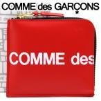 コムデギャルソン ミニ財布 コンパクト コインケース COMME des GARCONS レディース メンズ レッド SA3100HL HUGE LOGO RED