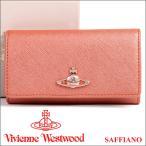 ショッピングヴィヴィアン ヴィヴィアンウエストウッド キーケース Vivienne Westwood ヴィヴィアン 6連キーケース オレンジ 321041 OPIO SAFFIANO ORANGE