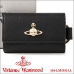ショッピングウエストウッド ヴィヴィアンウエストウッド キーケース Vivienne Westwood ヴィヴィアン 5連キーケース メンズ レディース ブラック 51120007 BALMORAL BLACK