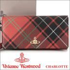 ショッピングヴィヴィアン ヴィヴィアンウエストウッド 財布 ヴィヴィアン Vivienne Westwood 長財布 レディース メンズ チェック 51060025 DERBY CHARLOTTE 18SS