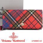 ヴィヴィアンウエストウッド 財布 ヴィヴィアン Vivienne Westwood 長財布 レディース メンズ チェック 51060025 ANDREAS 18AW 【クリスマス プレゼント】