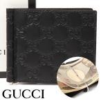 グッチ 財布 GUCCI クリップ付き二つ折り財布 グッチシマ メンズ ブラック 170580-CWC1N-1000