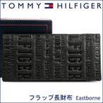 トミーヒルフィガー 長財布 TOMMY HILFIGER トミー 財布 メンズ ブラック 31TL19X018 BLACK