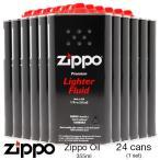 Zippo ジッポー ZIPPO オイル 355ml 大 大缶 12fl Lighter Fluid オイル缶 3165J ライター 24個 お取り寄せ