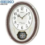 AM259B 37%OFF セイコークロック SEIKO  電波掛時計 スワロフスキー 振り子時計 掛け時計 お取り寄せ
