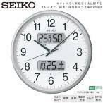 Yahoo!時計・ブランド専門店 アイゲットKX383S セイコークロック 電波 ステップ 30%OFF  電波クロック アナログ デジタル 温湿度計表示つき 掛け時計 お取り寄せ