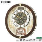 セイコー SEIKO からくり 時計 電波 掛 メロディ RE579B 音量調節 トリプルセレクション 回転飾り スイープ おやすみ秒針 30%OFF 送料無料 お取り寄せ