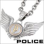 ポリス POLICE ネックレス ペンダント 20733PSG02