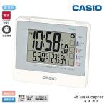 カシオ CASIO DQL-260J-8JF 温度 湿度 電子音 アラーム スヌーズ LED ライト 生活環境お知らせ機能 カレンダー 目覚まし 置 時計 30%OFF お取り寄せ