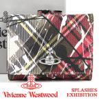 ヴィヴィアンウエストウッド 財布 ヴィヴィアン Vivienne Westwood レディース メンズ チェック 三つ折り財布  51010018 SPLASHES EXHIBITION