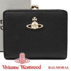 ヴィヴィアンウエストウッド 財布 ヴィヴィアン Vivienne Westwood レディース メンズ がま口二つ折り財布 ブラック 51010020 BALMORAL BLACK