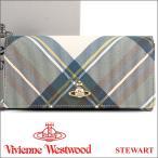 ヴィヴィアンウエストウッド 財布 ヴィヴィアン Vivienne Westwood 長財布 レディース メンズ チェック 51060025 STEWART
