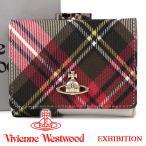ヴィヴィアンウエストウッド 財布 ヴィヴィアン Vivienne Westwood レディース メンズ チェック 三つ折り財布  51010018 EXHIBITION