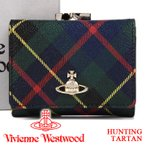ヴィヴィアンウエストウッド 財布 ヴィヴィアン Vivienne Westwood レディース メンズ チェック 三つ折り財布  51010018 HUNTING TARTAN
