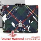 ヴィヴィアンウエストウッド 財布 ヴィヴィアン Vivienne Westwood レディース メンズ チェック 三つ折り財布  51010018 SPLASHES HUNTING TARTAN