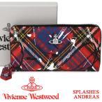 ヴィヴィアンウエストウッド 財布 ヴィヴィアン Vivienne Westwood ラウンドファスナー長財布 レディース チェック 51050023 SPLASHES ANDREAS