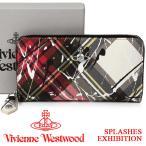 ヴィヴィアンウエストウッド 財布 ヴィヴィアン Vivienne Westwood ラウンドファスナー長財布 レディース チェック 51050023 SPLASHES EXHIBITION