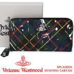 ヴィヴィアンウエストウッド 財布 ヴィヴィアン Vivienne Westwood ラウンドファスナー長財布 レディース チェック 51050023 SPLASHES HUNTING TARTAN