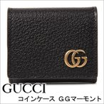 グッチ 小銭入れ コインケース 財布 GUCCI GGマーモント ブラック メンズ レディース 473959-DJ20T-1000