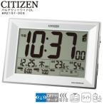 Yahoo!時計・ブランド専門店 アイゲットパルデジットワイドDL 8RZ151-003 電波時計 置き時計 目覚まし時計 クロック カレンダー 温湿度計 デジタル シチズン CITIZEN 【お取り寄せ】