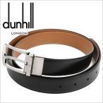 ダンヒル DUNHILL ベルト リバーシブル メンズベルト HPC760A42(18F4T23CA001)