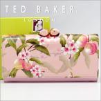 テッドベーカー 長財布 TED BAKER がま口財布 テッドベイカー レディース ライトピンク GEORGIA 141039 58-LIGHT PINK