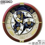 【3月末発売予定】 セイコー SEIKO RE601B からくり 掛 時計 スワロフスキー クオーツ トリプルセレクション メロディ 30%OFF お取り寄せ