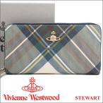 ショッピングヴィヴィアン ヴィヴィアンウエストウッド 財布 ヴィヴィアン Vivienne Westwood ラウンドファスナー長財布 レディース メンズ チェック 51050023 STEWART 18SS