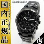シチズン インディペンデント BA5-546-51 【正規品 お取り寄せ 送料無料】 CITIZEN INDEPENDENT インデペンデント クロノグラフ メンズ 腕時計