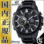カシオ エディフィス ECB-500DC-1AJF CASIO EDIFICE  Bluetooth搭載 モバイルリンク機能 スマホ連動 クロノグラフ ブラックIP メンズ 腕時計 正規品 送料無料