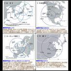 EDIFICE エディフィス 電波 ソーラー 電波時計  限定  EQW-M1001C-1AJF  正規品  CASIO カシオ 2層構造の迫力あるクロノグラフ ウレタンバンド