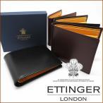 エッティンガー ETTINGER 財布 サイフ さいふ 二つ折り財布 メンズ 選べる4カラー 141JR