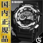 CASIO G-SHOCK カシオ Gショック GA-400-1AJF Hyper Colors ハイパーカラーズ ロータリースイッチ デジタル×アナログコンビモデル メンズ 腕時計