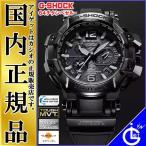 カシオ G-SHOCK スカイコックピット GPSハイブリッド電波ソーラー GPW-1000T-1AJF 64チタン CASIO Gショック GPS+ソーラー電波時計 ブラック メンズ 腕時計