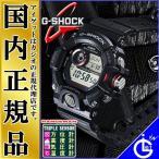 カシオ G-SHOCK Gショック レンジマン ソーラー 電波時計 GW-9400J-1JF CASIO シリーズ初のトリプルセンサー RANGEMAN 高度・方位・気圧/温度 メンズ 腕時計