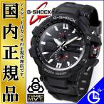 G-SHOCK Gショック GW-A1000-1AJF CASIO カシオ ソーラー 電波時計 スカイコックピット SKY COCKPIT 温度計測 メンズ 腕時計