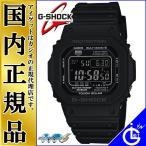 ショッピングGW GW-M5610-1BJF Gショック G-SHOCK ソーラー 電波時計 CASIO カシオ スクエアフェイス 反転液晶 オールブラック メンズ 腕時計 マルチバンド6