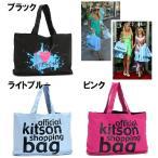 キットソントートバッグ ショッピングバッグ KITSON SHOPPER ブラック/ライトブルー/ピンク