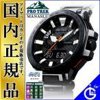 カシオ プロトレック マナスル CASIO PROTREK MANASLU PRX-8000T-7AJF シリーズ最上位モデル トリプルセンサー ソーラー 電波時計 竹内洋岳さん メンズ 腕時計