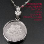 プラチナ コインネックレス ペンダント ローズ(薔薇) 純プラチナ PT999 1/25oz パースミント製 PT850チェーン付き
