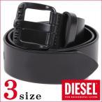 ディーゼル DIESEL ベルト メンズ ブラック X03721 PR227 H5902