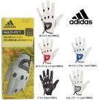 【日本郵便配送(4枚まで)】 アディダス Adidas マルチフィット セブングローブ 左手用 AWS77