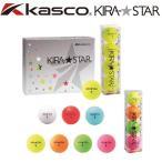 キャスコ ゴルフボール キラスター KIRA STAR 1ダース 12個入り 2017年モデル