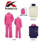 キャスコ Kasco レインウエア 上下セット KSRWL-001 ネイビー M