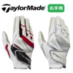 テーラーメイド TaylorMade ゴルフグローブ インタークロス 4.0 RH グローブ CCN47 レフティ 右手用 メンズ 2020年モデル 【メール便配送(4枚まで)】