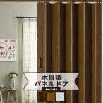 洗面所や階段の間仕切りにアコーディオンカーテン パネルドア