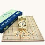将棋セット 蝶番のない棋になる折将棋盤とP将棋駒水無瀬の将棋セット