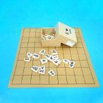 将棋セット 塩ビ将棋盤とP将棋駒歩心の将棋セット(特価)