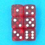 麻雀 ダイス サイコロ 赤スケルトン 6個セット 15mm